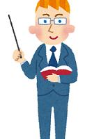 english_teacher_man1