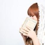 AMI85_hontomorigirl500-thumb-260xauto-3703